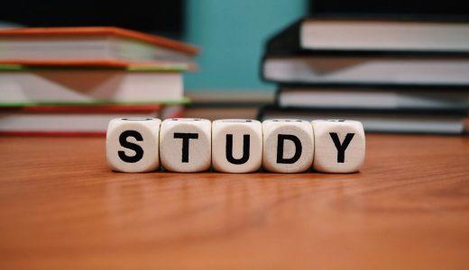 SEO対策を基礎から学ぶためのおすすめ本5選【初心者の方も分かりやすい】
