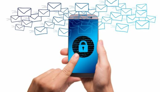 Contact Form 7 スパムメール対策【Akismet利用で簡単設定】