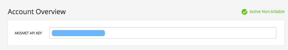 AKISMET API KEYをコピー