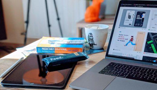 ブログ運営におすすめな便利ツール8選【日常的に使うツールまとめ】