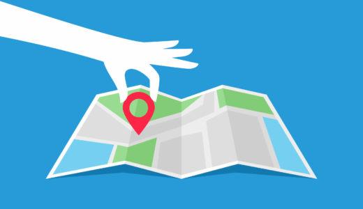 Googleマップで店舗の位置がずれているときの直し方【すぐ修正できます】
